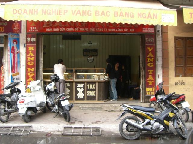 ベトナムの小店舗